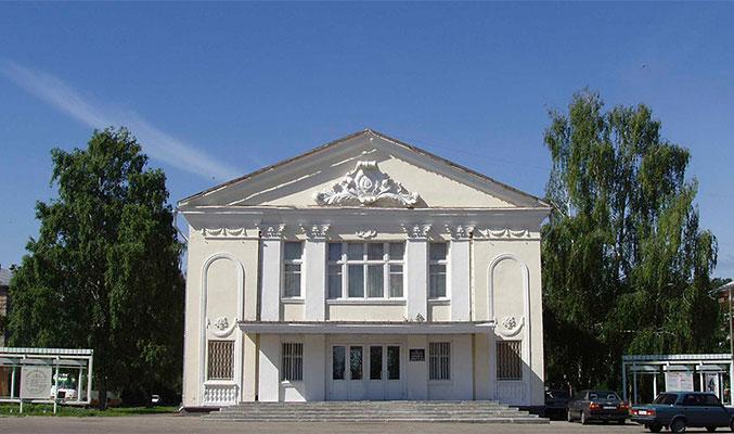 Здание Театра юного зрителя города Заречного
